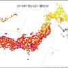 【暑すぎる】22日17時時点で真夏日地点は667・猛暑日地点は237!岐阜県八幡では39.8℃を観測!2層の高気圧で異常な暑さに!!