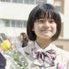 卒業式で今時の小学生女子はどんな服装をしてる?!袴それとも坂道スタイル?
