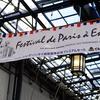 円頓寺秋のパリ祭 2017&クラフトマルシェ&四間道秋祭りに行ってきました!
