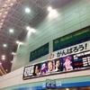『BIGBANG10 THE CONCERT : 0.TO.10 -THE FINAL-』 11月6日 東京ドーム (書き途中)