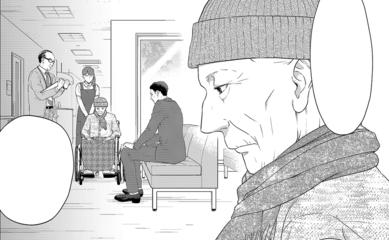 『スカートをはいたおじいさん』作画コンペ 結果発表!