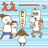 東京ディズニーリゾートでアトラクションのスタンバイ中にトイレに行きたくなったら。