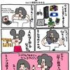 ミスタードーナツ【vol.5】