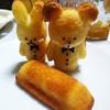 クマの隠れ家 ひだまり 京都宮津市 洋菓子 ケーキ