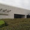 2015/04/21 国立歴史民俗博物館