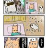 【犬漫画】夏の朝の二度寝
