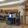 ワイズテーブル優待でサルヴァトーレ新宿店30分1,000円ビュッフェ