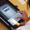 新型iPadが遂に発売決定!新機能やiPhoneとのセット割はどうなのか?まとめてみた