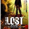 映画感想:「THE LOST ザ・ロスト -失われた黒い夏-」(60点/サスペンス)