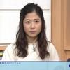 「ニュースチェック11」2月28日(火)放送分の感想