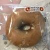 ジュノエスクベーグル:スパイス香る蜜りんごベーグル/ホワイトカフェモカベーグル