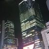 月とSHIBUYA SCRAMBLE SQUARE