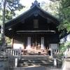 矢作神社の由緒がき