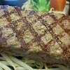 超肉肉しい 弾力ハンバーグ 「カウベル」八千代本店  超肉肉しいぞ(^^)