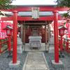 白玉稲荷神社(中野区/中野坂上)への参拝と御朱印
