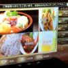 無人レジ、外食産業と自動化、関連銘柄3選