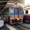 タイ国鉄 特急 2等車 乗車記 バンコク中央駅→フアヒン駅