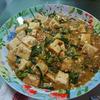 今日の晩飯 麻婆豆腐を作ってみた