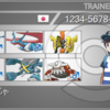 【S5 2056】卍激流忍者卍スタン