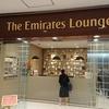【EKラウンジ】成田国際空港エミレーツラウンジ