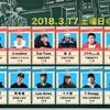 第13回高校生RAP選手権、各試合のバースとビート紹介!念願の優勝を果たしたG-HOPE!!