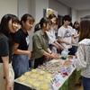 本間製パン×中村ゼミ共同開発のパン、学内販売