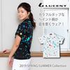 【新作紹介】カラフルポップなペイント柄が目を惹くウェア!