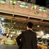 渋谷の写真をアップしました