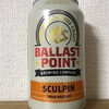 アメリカ BALLAST POINT SCULPIN