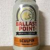 アメリカ BALLAST POINT SCULPIN