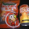 北海道のソウルドリンク、「リボンナポリン」がお酒・お餅に!