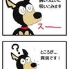 【織田シナモン信長・第五話】大前夜祭!