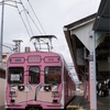 三重のお散歩〜上野城下町