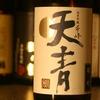 『千峰 天青』神奈川県、茅ヶ崎のお酒です。茅ヶ崎のイメージといえば〇〇だが…。