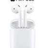 【Apple】新型AirPodsがとうとう登場!いくら?いつ発売?【最新情報】