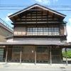 栃尾の滝の下町(新潟県長岡市・栃尾)