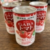 トマトのGABAで血圧を下げたい!!