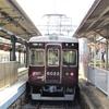 阪急支線乗車記①鉄道風景205...20200213