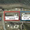 旧キリコ会館を東京の不動産業「エムエヌケー」、旧稲忠漆芸会館を「ホテルこうしゅうえん」が取得