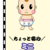 新桃鉄ボンビー!!!🍑🍑