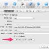 VirtualBox上にインストールしたUbuntuにSSHで接続する〜ポートフォワーディング編