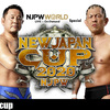 オカダ・みのる・金丸・石森が勝つ!:NEW JAPAN CUP2020 予想Part2