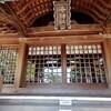 光行脚127ー海神社