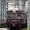 阪急3300系の動画を作成いたしました。