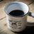 アメリカンコーヒーとは