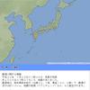 25日07時13分に熊本県熊本地方を震源とするM4.4の地震が発生!御船町・嘉島町・益城町で震度4を観測!震度4は5月6日以来2か月ぶり!!