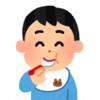 子どもが野菜を食べない!でも大丈夫。子どもが喜んで食べる栄養豊富で手軽なおやつとは