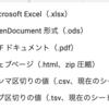 Perl で Google Sheet API を使(って わなくても) csv でダウンロードする