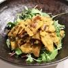 デリ風カボチャのサラダ