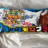 佐賀の有名なアイス、竹下製菓のブラックモンブラン